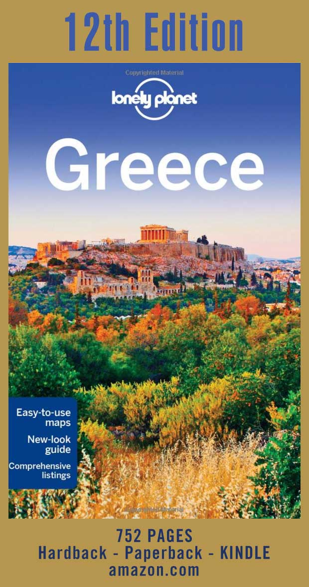 Amazon 2016 Lonely Planet Guide Greece