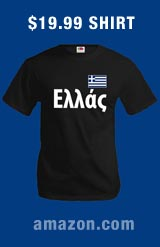 GREECE SHIRT