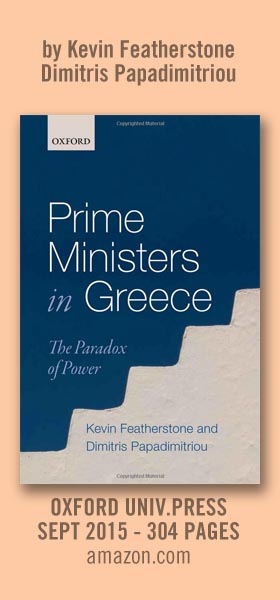 Prime Minsters in Greece