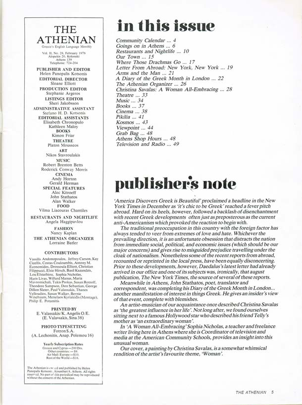Contents Page & Editorial - Feb 1976 - The Athenian