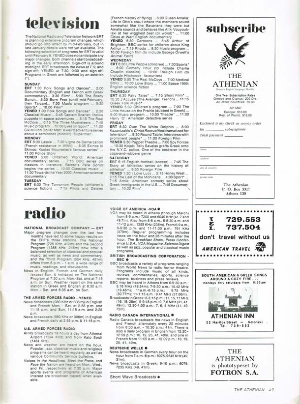 Television and Radio in Athens - Feb 1976 - The Athenian