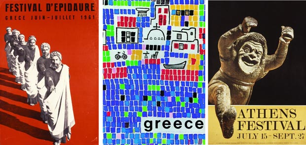 Posters of Classic Greek Tourism