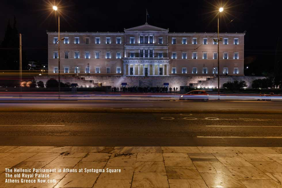 Athens Greece Syntagma Square Hellenic Parliament - Old Royal Palace