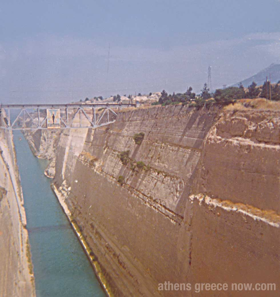 Corinth Canal in Greece - Junta