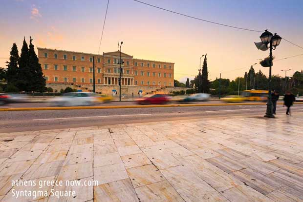 Syntagma Square - Evening in Athens Greece