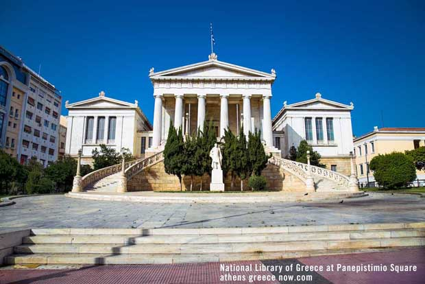 The National Library of Greece at Panepistimio Square, a neoclassical landmark in Athens, Greece.