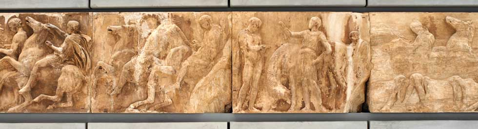 Acropolis Frieze Reproduction