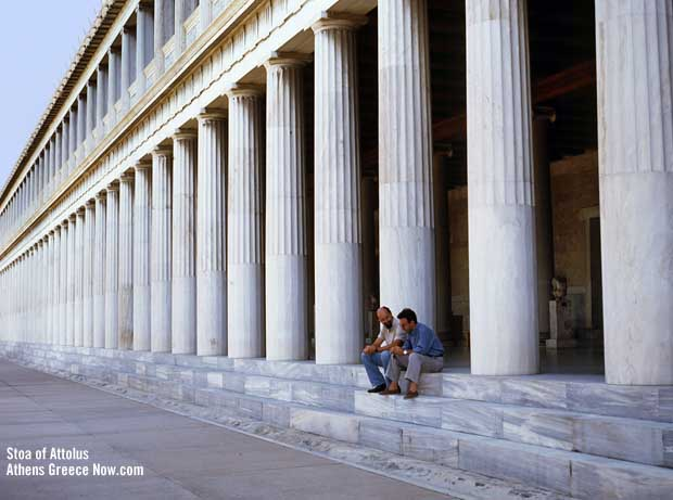 The Stoa of Attalos - Ancient Greece and Modern Reproduction