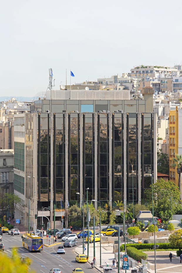 The Hellenic Ministry of Foreign Affairs Government Building in Athens Greece