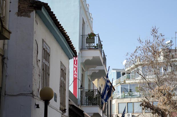 Athens Greece Balcony
