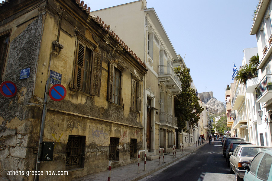 Athens Greece Now Street In Athens Greece