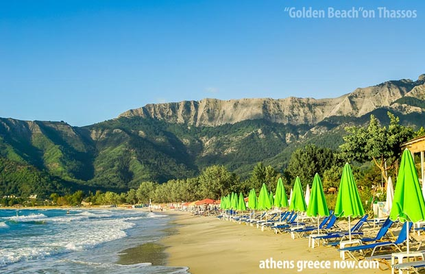 Thassos Island Greece - Golden Beach