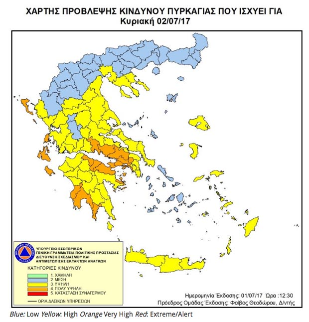 High Risk ofFire in Greece