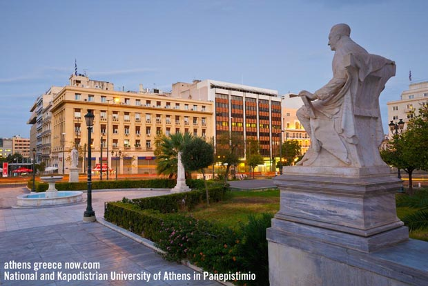 National Kapodistrian University Athens Greece