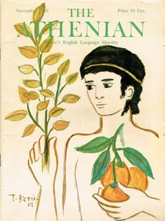The Athenian Nov 1980